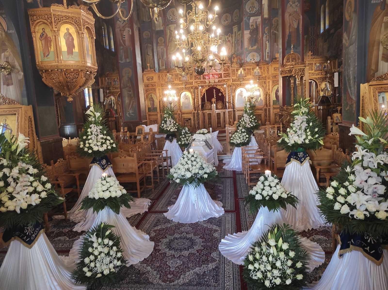 Στολισμός Εκκλησίας σε κηδεία Αθήνα